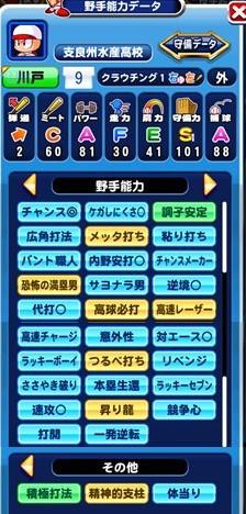 f:id:arimurasaji:20171230184615j:plain