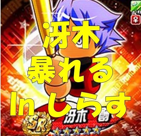 f:id:arimurasaji:20171230185136j:plain