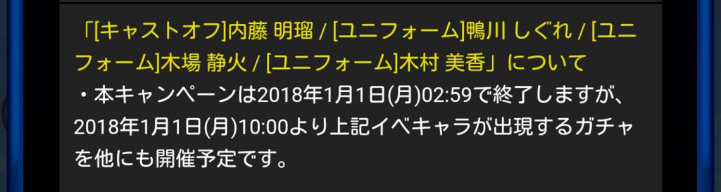 f:id:arimurasaji:20171231115147p:plain