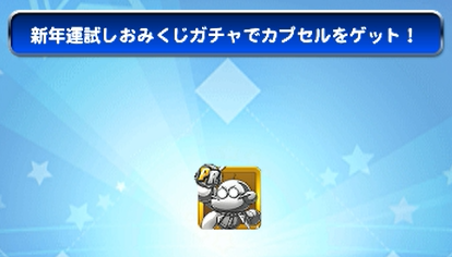 f:id:arimurasaji:20180101091729p:plain