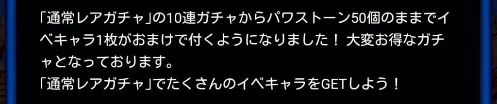 f:id:arimurasaji:20180101094914p:plain