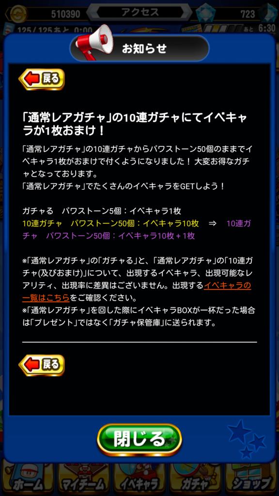 f:id:arimurasaji:20180101095453p:plain
