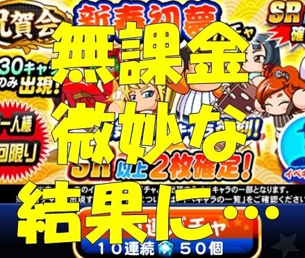 f:id:arimurasaji:20180101122648j:plain