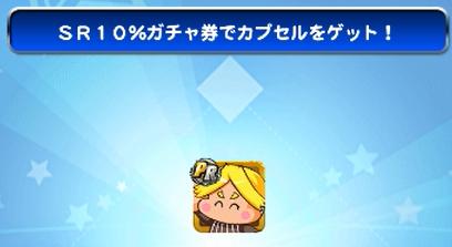 f:id:arimurasaji:20180101215850p:plain