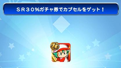 f:id:arimurasaji:20180101215943p:plain