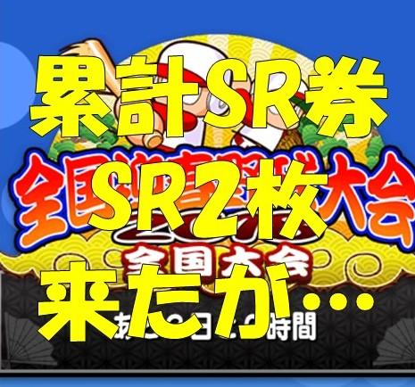 f:id:arimurasaji:20180101220524j:plain