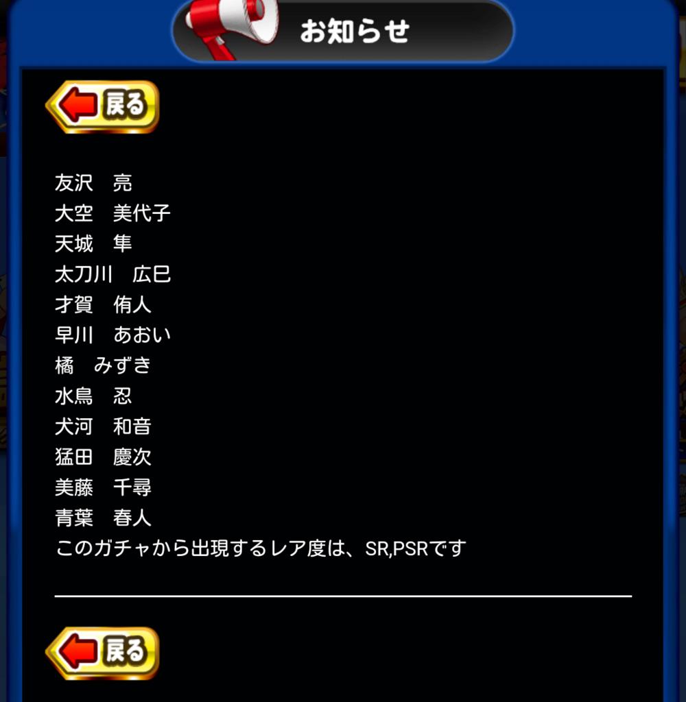 f:id:arimurasaji:20180102105148p:plain