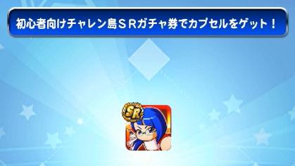 f:id:arimurasaji:20180102110742p:plain