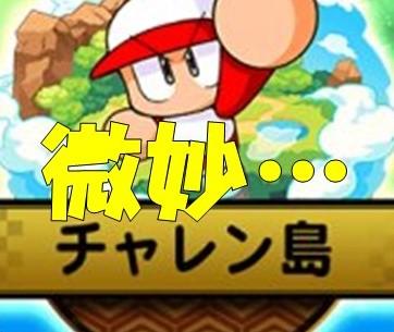 f:id:arimurasaji:20180102111451j:plain