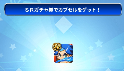 f:id:arimurasaji:20180102115412p:plain