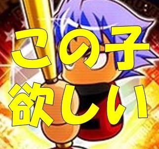 f:id:arimurasaji:20180102122335j:plain