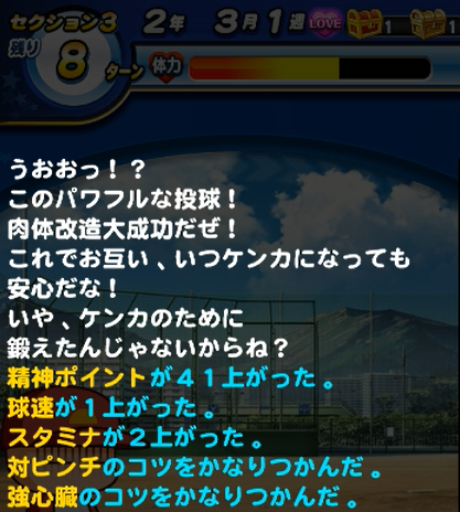 f:id:arimurasaji:20180102175414p:plain