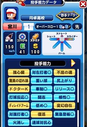 f:id:arimurasaji:20180102180644j:plain