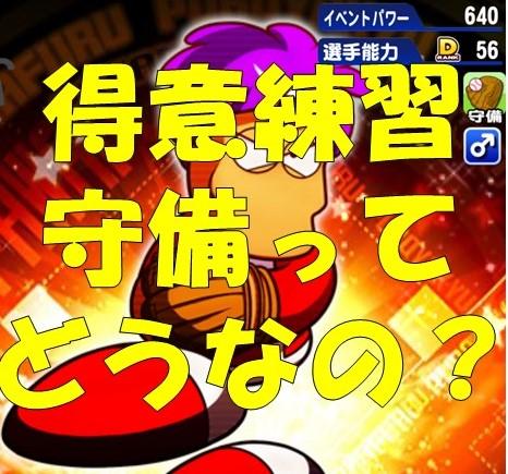 f:id:arimurasaji:20180102182617j:plain