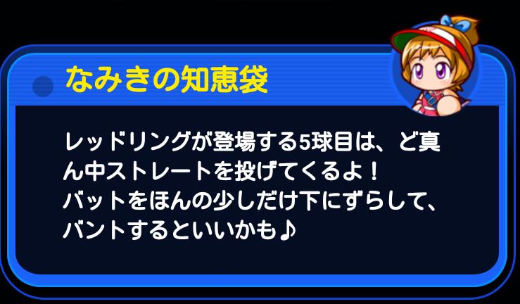 f:id:arimurasaji:20180103130729p:plain