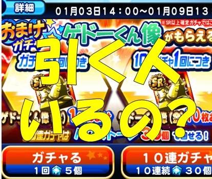 f:id:arimurasaji:20180103163306j:plain