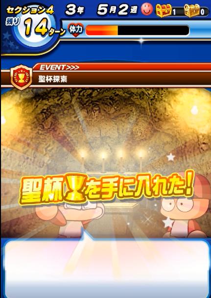 f:id:arimurasaji:20180103192249p:plain
