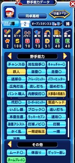 f:id:arimurasaji:20180103193022j:plain