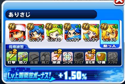 f:id:arimurasaji:20180104170153p:plain