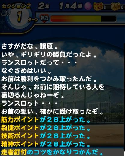 f:id:arimurasaji:20180104172605p:plain