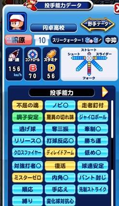 f:id:arimurasaji:20180104173759j:plain