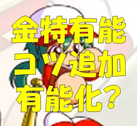 f:id:arimurasaji:20180104211026j:plain