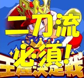 f:id:arimurasaji:20180104231123j:plain