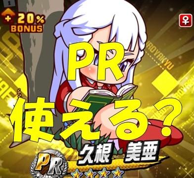f:id:arimurasaji:20180106002659j:plain