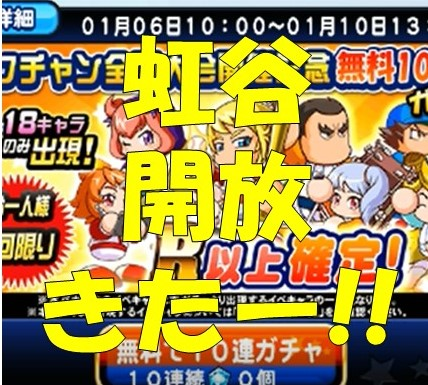 f:id:arimurasaji:20180106105334j:plain