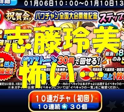 f:id:arimurasaji:20180106133906j:plain