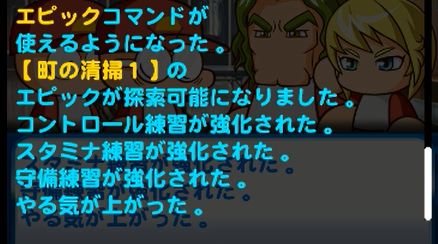 f:id:arimurasaji:20180106182038p:plain