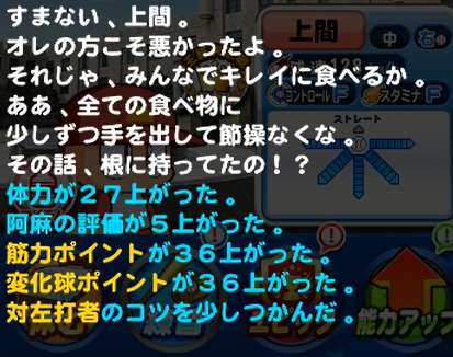 f:id:arimurasaji:20180106182623p:plain