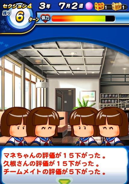 f:id:arimurasaji:20180106184859p:plain