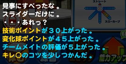 f:id:arimurasaji:20180106185031p:plain
