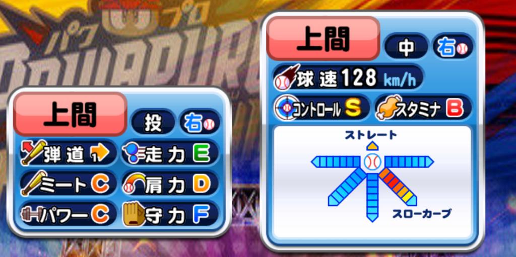 f:id:arimurasaji:20180106191805p:plain