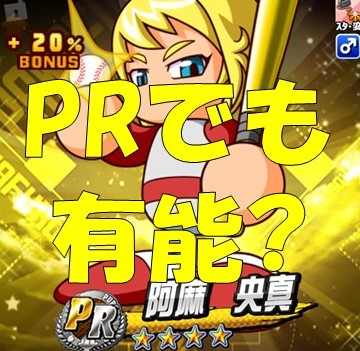 f:id:arimurasaji:20180106192722j:plain
