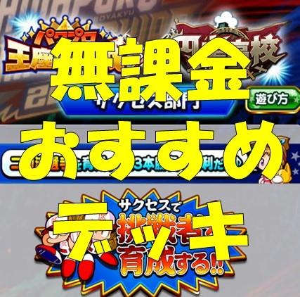 f:id:arimurasaji:20180107101211j:plain
