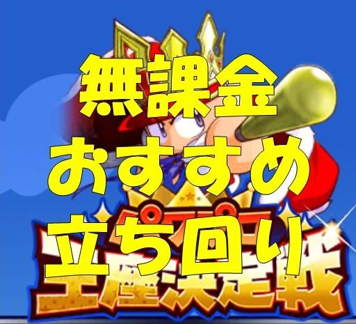 f:id:arimurasaji:20180107143328j:plain