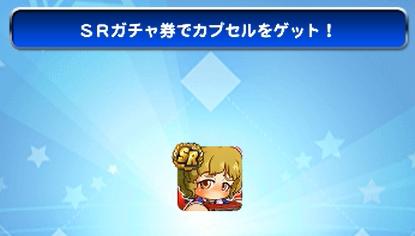 f:id:arimurasaji:20180107172943p:plain