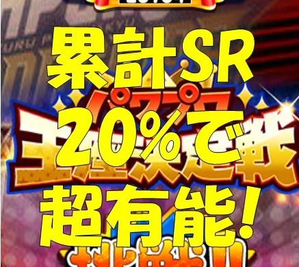 f:id:arimurasaji:20180107174903j:plain