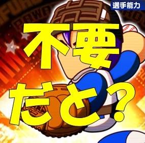 f:id:arimurasaji:20180108130706j:plain