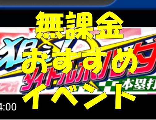 f:id:arimurasaji:20180108163125j:plain