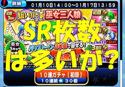 f:id:arimurasaji:20180110195233j:plain