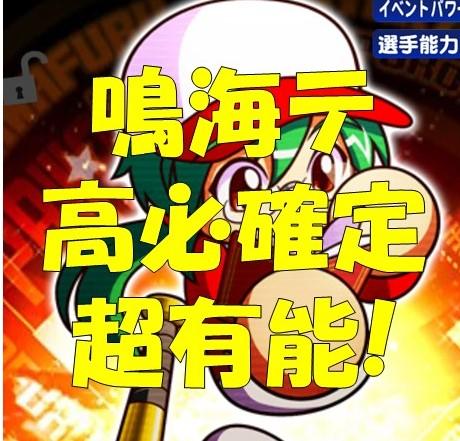 f:id:arimurasaji:20180110205739j:plain