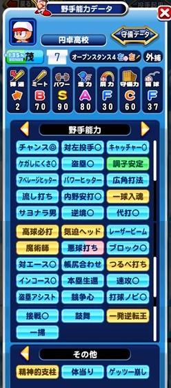 f:id:arimurasaji:20180111215939j:plain