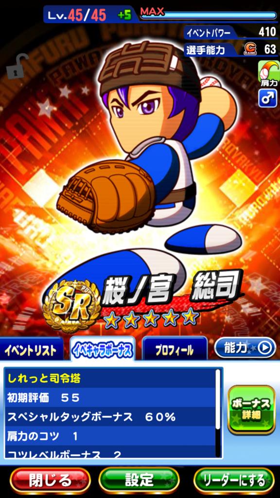 f:id:arimurasaji:20180112220116p:plain