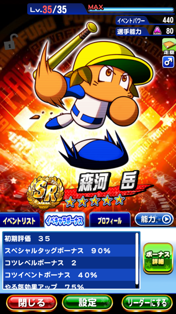 f:id:arimurasaji:20180112220117p:plain