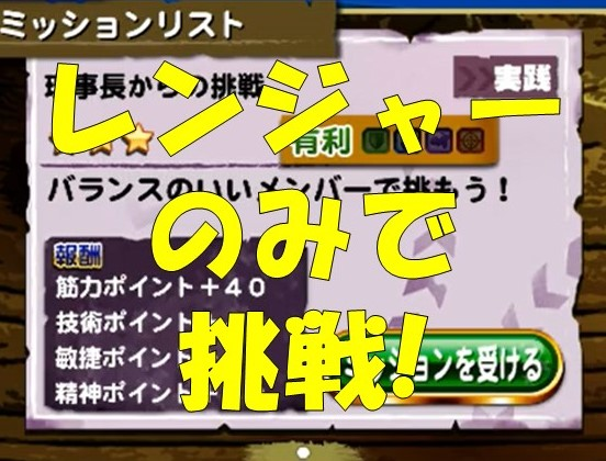 f:id:arimurasaji:20180113221239j:plain