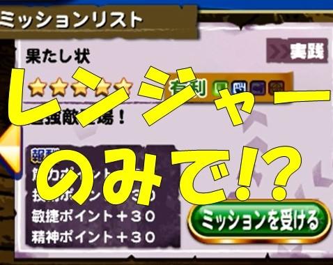 f:id:arimurasaji:20180114113448j:plain