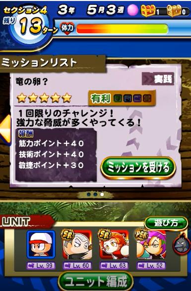 f:id:arimurasaji:20180114124939p:plain